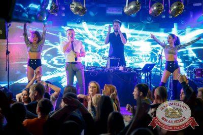 «Дыхание ночи»: Dj Kirillich (Москва), 25 ноября 2016 - Ресторан «Максимилианс» Казань - 2