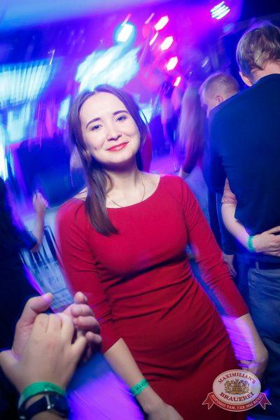 «Дыхание ночи»: Dj Kirillich (Москва), 25 ноября 2016 - Ресторан «Максимилианс» Казань - 20