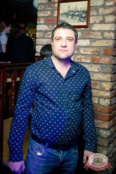 «Дыхание ночи»: Dj Kirillich (Москва), 25 ноября 2016 - Ресторан «Максимилианс» Казань - 25