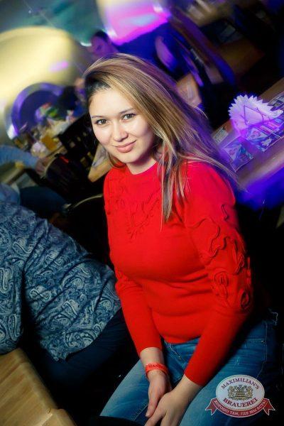 «Дыхание ночи»: Dj Kirillich (Москва), 25 ноября 2016 - Ресторан «Максимилианс» Казань - 34