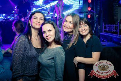 «Дыхание ночи»: Dj Kirillich (Москва), 25 ноября 2016 - Ресторан «Максимилианс» Казань - 38