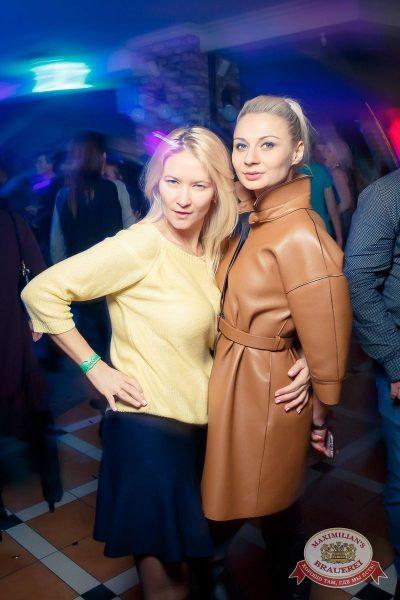 «Дыхание ночи»: Dj Kirillich (Москва), 25 ноября 2016 - Ресторан «Максимилианс» Казань - 40