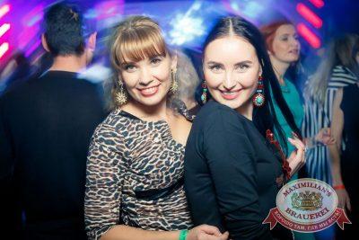 «Дыхание ночи»: Dj Kirillich (Москва), 25 ноября 2016 - Ресторан «Максимилианс» Казань - 9
