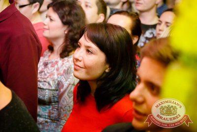 «Чиж & Co», 1 декабря 2016 - Ресторан «Максимилианс» Казань - 11
