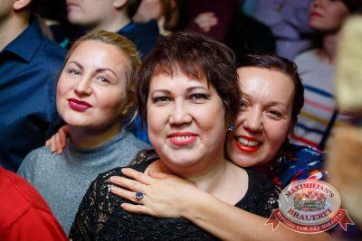 «Чиж & Co», 1 декабря 2016 - Ресторан «Максимилианс» Казань - 15