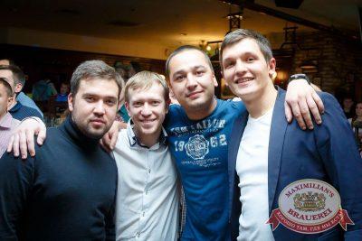 «Чиж & Co», 1 декабря 2016 - Ресторан «Максимилианс» Казань - 19