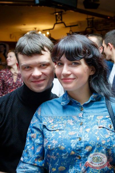 «Чиж & Co», 1 декабря 2016 - Ресторан «Максимилианс» Казань - 20