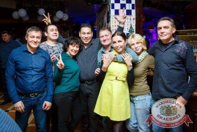 «Чиж & Co», 1 декабря 2016 - Ресторан «Максимилианс» Казань - 21