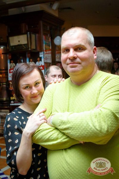 «Чиж & Co», 1 декабря 2016 - Ресторан «Максимилианс» Казань - 26