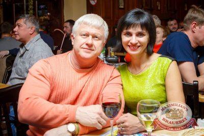 «Чиж & Co», 1 декабря 2016 - Ресторан «Максимилианс» Казань - 32