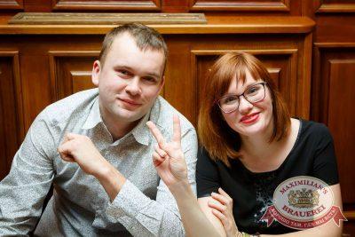 «Чиж & Co», 1 декабря 2016 - Ресторан «Максимилианс» Казань - 34