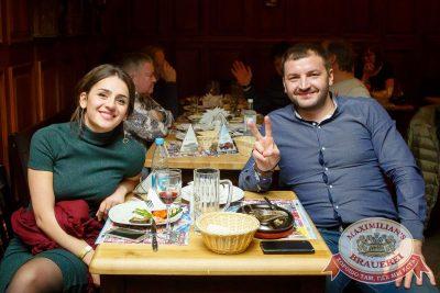 «Чиж & Co», 1 декабря 2016 - Ресторан «Максимилианс» Казань - 35