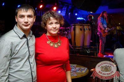 «Чиж & Co», 1 декабря 2016 - Ресторан «Максимилианс» Казань - 36