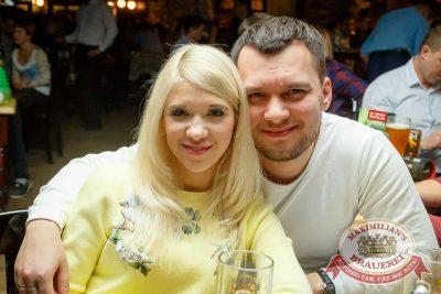«Чиж & Co», 1 декабря 2016 - Ресторан «Максимилианс» Казань - 37