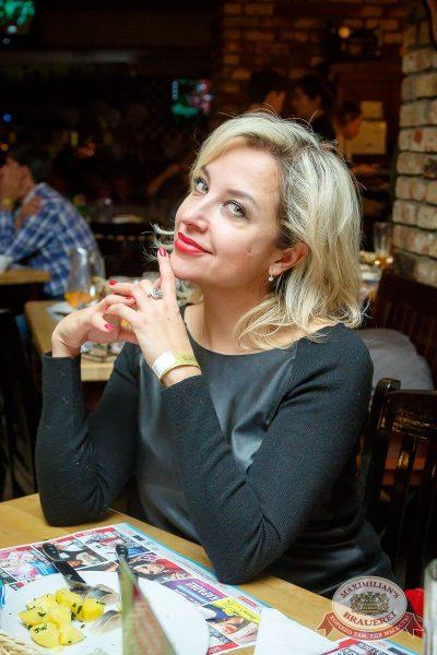 «Чиж & Co», 1 декабря 2016 - Ресторан «Максимилианс» Казань - 38