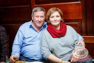 «Чиж & Co», 1 декабря 2016 - Ресторан «Максимилианс» Казань - 40
