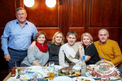 «Чиж & Co», 1 декабря 2016 - Ресторан «Максимилианс» Казань - 42