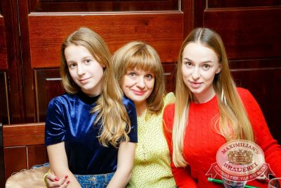«Чиж & Co», 1 декабря 2016 - Ресторан «Максимилианс» Казань - 44