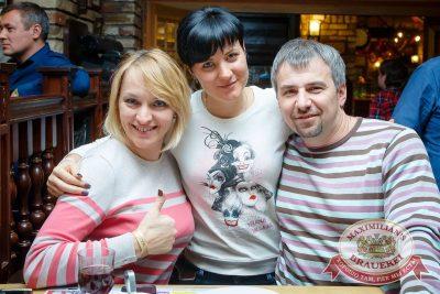 «Чиж & Co», 1 декабря 2016 - Ресторан «Максимилианс» Казань - 47