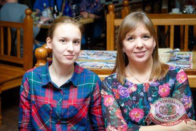 «Чиж & Co», 1 декабря 2016 - Ресторан «Максимилианс» Казань - 49