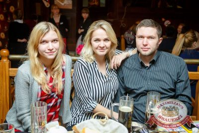 «Чиж & Co», 1 декабря 2016 - Ресторан «Максимилианс» Казань - 51