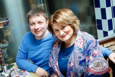«Чиж & Co», 1 декабря 2016 - Ресторан «Максимилианс» Казань - 52