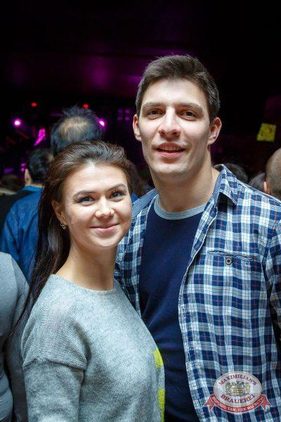 «Чиж & Co», 1 декабря 2016 - Ресторан «Максимилианс» Казань - 53