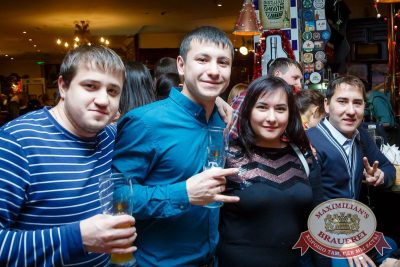 «Чиж & Co», 1 декабря 2016 - Ресторан «Максимилианс» Казань - 54