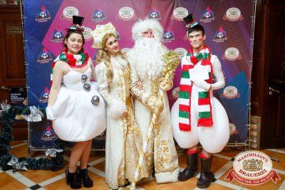 Письмо Деду Морозу: репетиция Нового года, 2 декабря 2016 - Ресторан «Максимилианс» Казань - 001