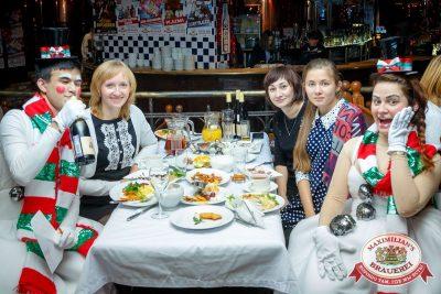 Письмо Деду Морозу: репетиция Нового года, 2 декабря 2016 - Ресторан «Максимилианс» Казань - 003