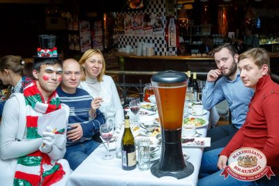 Письмо Деду Морозу: репетиция Нового года, 2 декабря 2016 - Ресторан «Максимилианс» Казань - 004