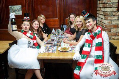 Письмо Деду Морозу: репетиция Нового года, 2 декабря 2016 - Ресторан «Максимилианс» Казань - 007