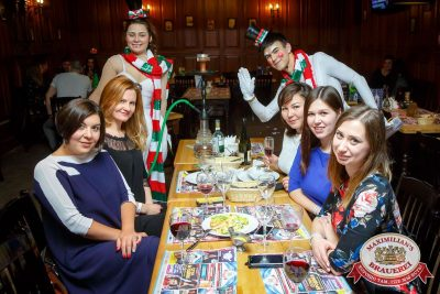 Письмо Деду Морозу: репетиция Нового года, 2 декабря 2016 - Ресторан «Максимилианс» Казань - 008