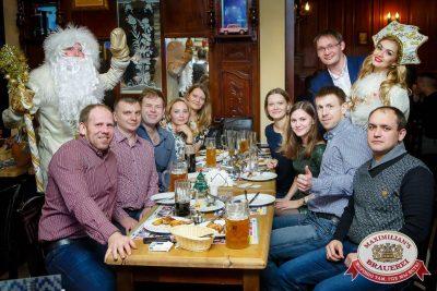 Письмо Деду Морозу: репетиция Нового года, 2 декабря 2016 - Ресторан «Максимилианс» Казань - 012