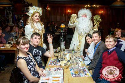 Письмо Деду Морозу: репетиция Нового года, 2 декабря 2016 - Ресторан «Максимилианс» Казань - 013