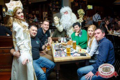 Письмо Деду Морозу: репетиция Нового года, 2 декабря 2016 - Ресторан «Максимилианс» Казань - 014