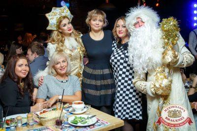 Письмо Деду Морозу: репетиция Нового года, 2 декабря 2016 - Ресторан «Максимилианс» Казань - 015