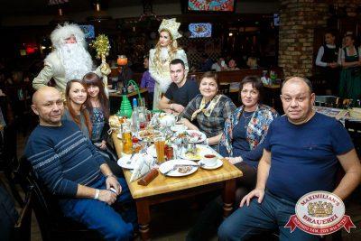 Письмо Деду Морозу: репетиция Нового года, 2 декабря 2016 - Ресторан «Максимилианс» Казань - 016