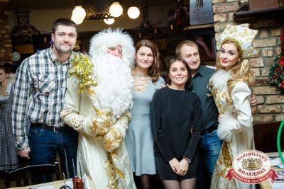 Письмо Деду Морозу: репетиция Нового года, 2 декабря 2016 - Ресторан «Максимилианс» Казань - 017