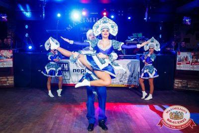 Письмо Деду Морозу: репетиция Нового года, 2 декабря 2016 - Ресторан «Максимилианс» Казань - 019