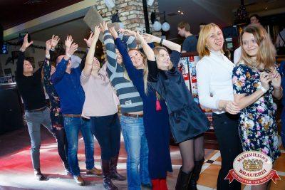 Письмо Деду Морозу: репетиция Нового года, 2 декабря 2016 - Ресторан «Максимилианс» Казань - 022