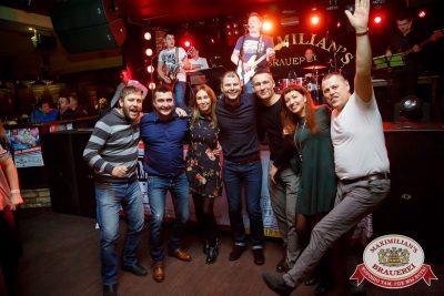 Письмо Деду Морозу: репетиция Нового года, 2 декабря 2016 - Ресторан «Максимилианс» Казань - 024
