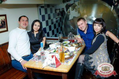 Письмо Деду Морозу: репетиция Нового года, 2 декабря 2016 - Ресторан «Максимилианс» Казань - 025