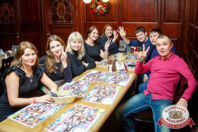 Письмо Деду Морозу: репетиция Нового года, 2 декабря 2016 - Ресторан «Максимилианс» Казань - 029