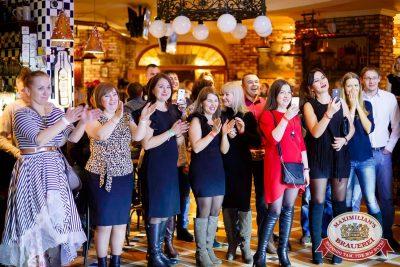 Письмо Деду Морозу: репетиция Нового года, 2 декабря 2016 - Ресторан «Максимилианс» Казань - 032