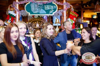 Письмо Деду Морозу: репетиция Нового года, 2 декабря 2016 - Ресторан «Максимилианс» Казань - 034