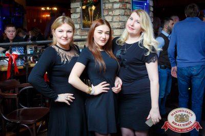 Письмо Деду Морозу: репетиция Нового года, 2 декабря 2016 - Ресторан «Максимилианс» Казань - 035
