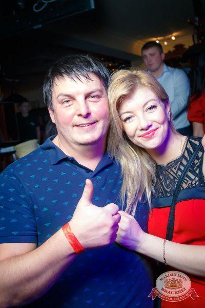 «Дыхание ночи»: Dj Stylezz (Москва), 3 декабря 2016 - Ресторан «Максимилианс» Казань - 13