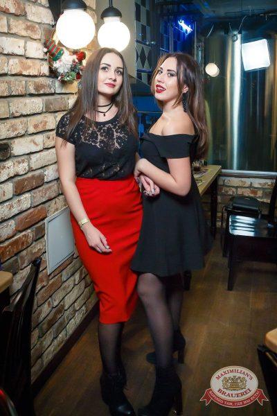 «Дыхание ночи»: Dj Stylezz (Москва), 3 декабря 2016 - Ресторан «Максимилианс» Казань - 15