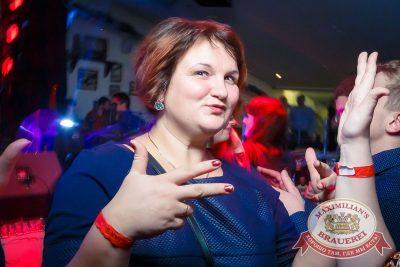 «Дыхание ночи»: Dj Stylezz (Москва), 3 декабря 2016 - Ресторан «Максимилианс» Казань - 21
